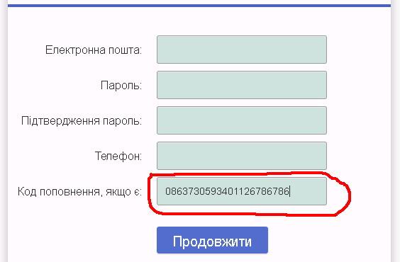 Создание пароля при регистрации iFin