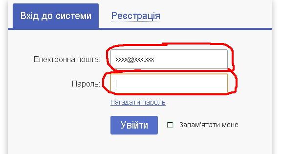iFin, логин, пароль
