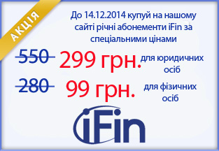 iFin-99-299
